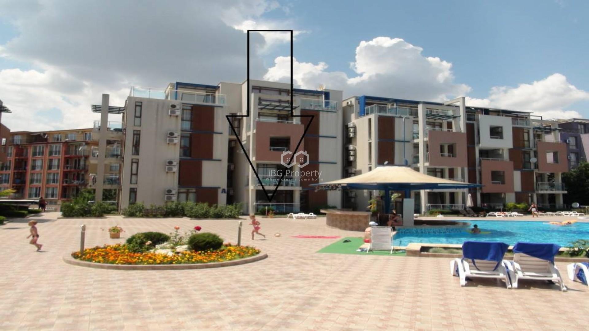 Двухкомнатная квартира Солнечный берег  66 m2