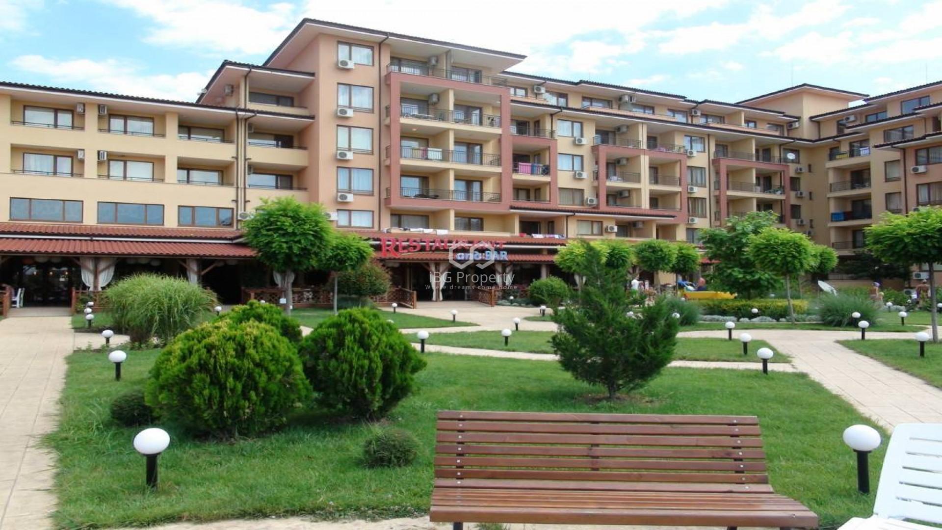 Двухкомнатная квартира Святой Влас 53m2